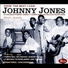 Johnny Jones - Doin' The Best I Can