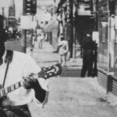 John Lee Hooker in Detroit #168 (English)